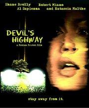 Дьявольское шоссе (2005)