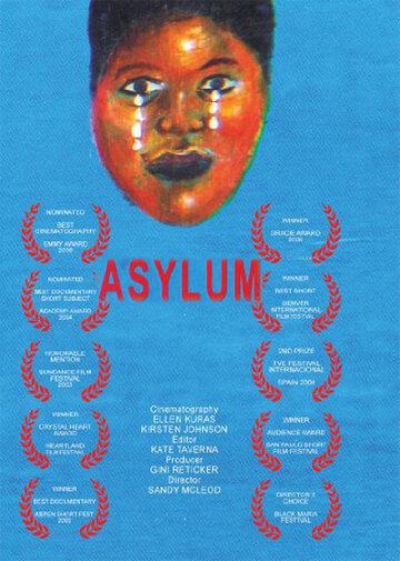 Убежище (2003)
