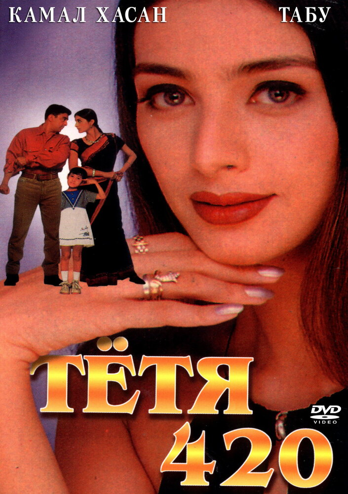 uzbek film rashk online dating