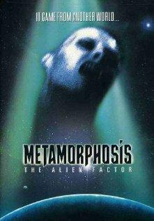 Метаморфозы: Фактор чужого