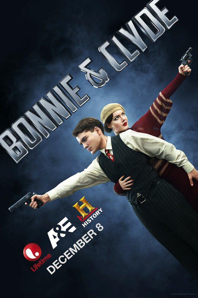 Бонни и Клайд (мини-сериал) (2013)
