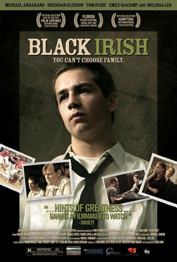 Черный ирландец (Black Irish)