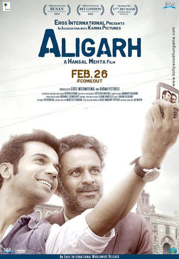 Алигарх / Aligarh (2015) смотреть онлайн