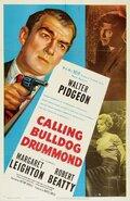 Зовя Бульдога Драммонда (1951)