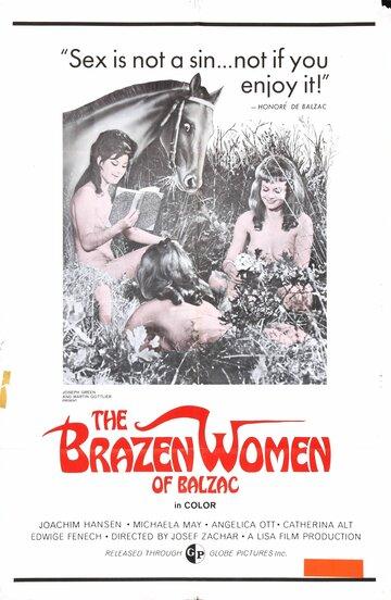 Приезд, любимая девушка и работа (1969)