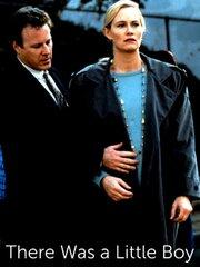 Это был мальчик (1993)