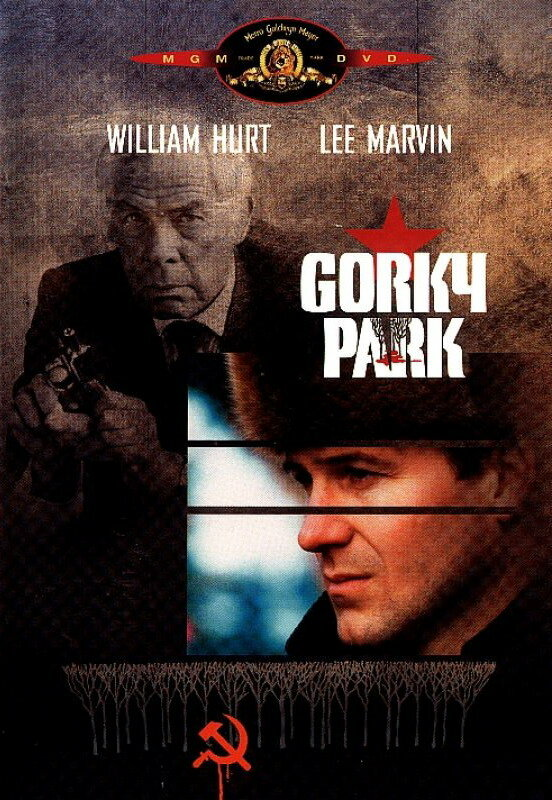 Парк Горького / Gorky Park (1983)
