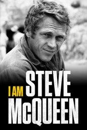 Я – Стив МакКуин