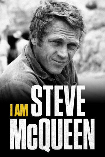 Я – Стив МакКуин (2014) полный фильм онлайн