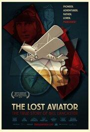 Смотреть онлайн Потерянный Авиатор