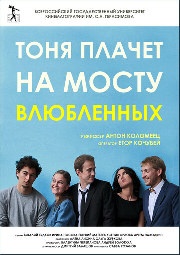 Фильм Реальные пацаны 5 ый сезон