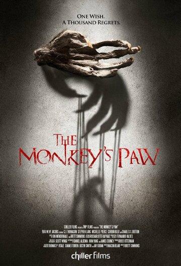 ��������� ���� (The Monkey's Paw)