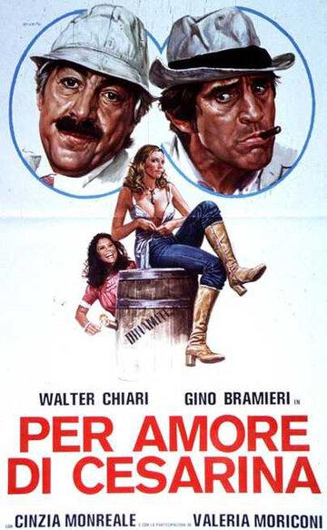 Ради любви к Чезарине (1976)