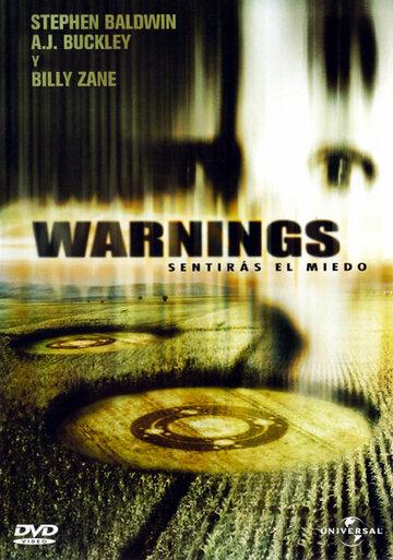 Фильм Зловещее предупреждение (видео)