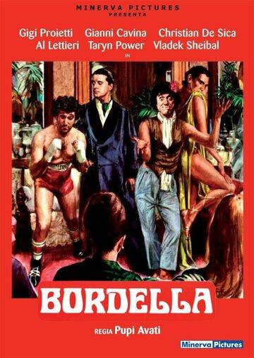 Бордель (1976)