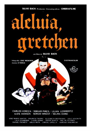 Аллилуйя, Гретхен (1976)
