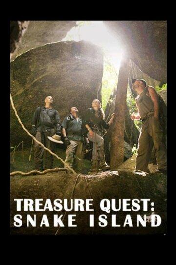 В поисках сокровищ: Змеиный остров / Treasure Quest: Snake Island (2015)