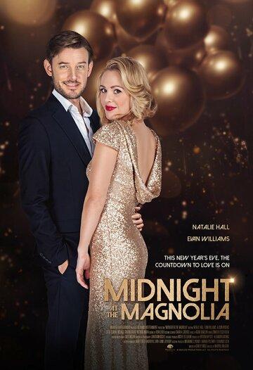 Постер к фильму В полночь в магнолии (2020)