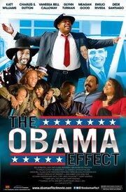 Смотреть онлайн Эффект Обамы