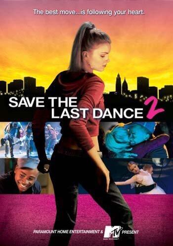 За мной последний танец2 (видео)