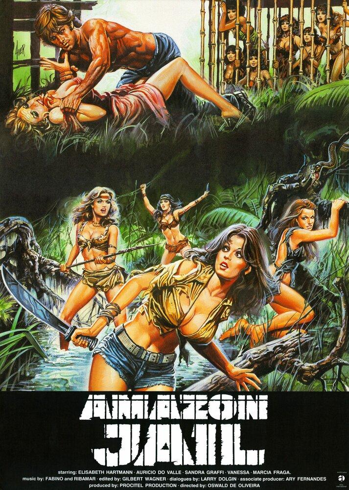 Фильмы Амазонки в тюрьме