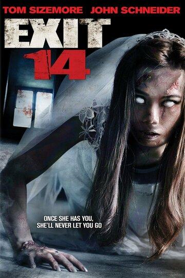 Постер             Фильма Выход 14
