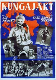 Королевская охота (1944)