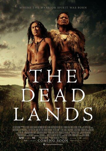 Мёртвые земли (2014) полный фильм