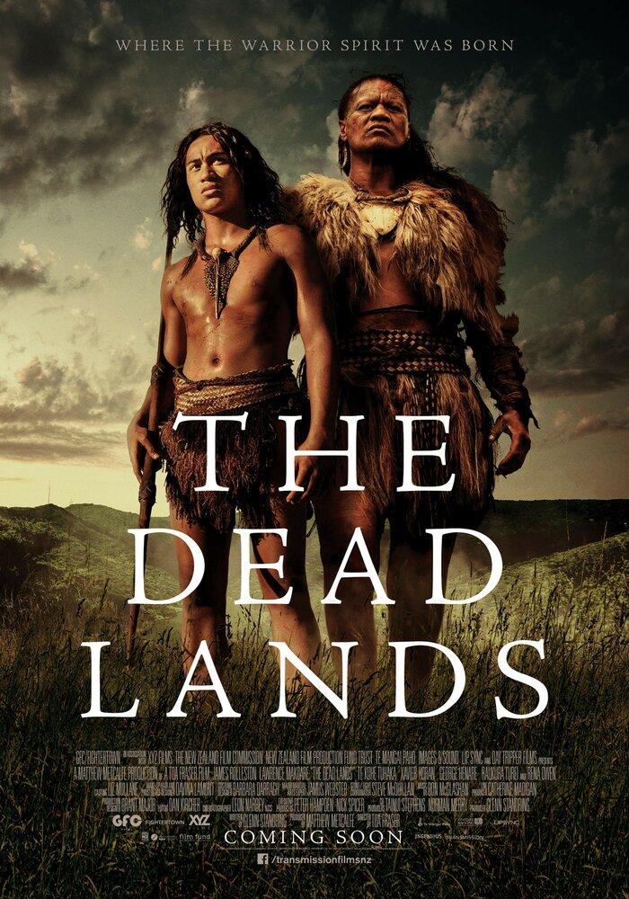 Мертвые земли (2014)