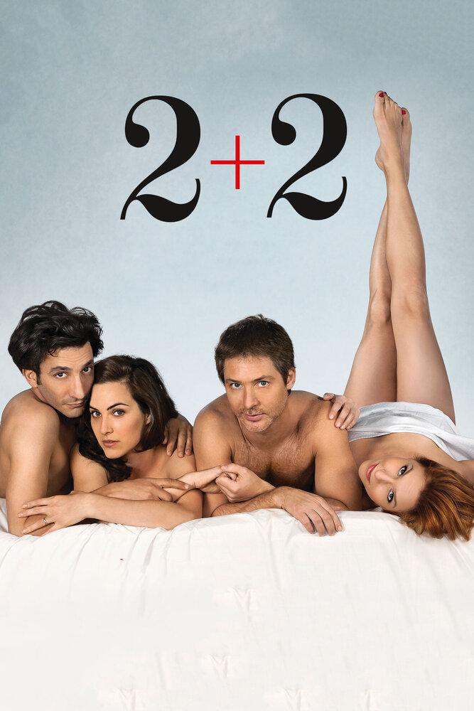 Фильмы 2012г секс