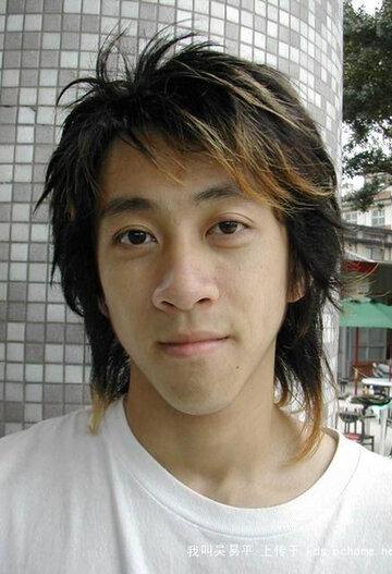 Хань Дайн Чен