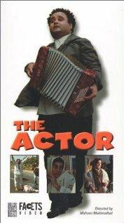 Актер (1993)