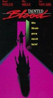Порченая кровь (1993)