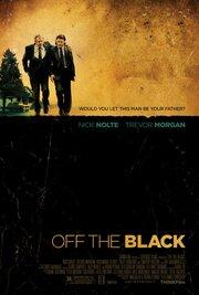 Из черноты (2006)
