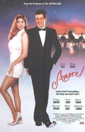 Аморе! (1993)