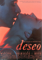 Желание (2002)