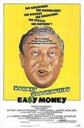 Легкие деньги (1983)