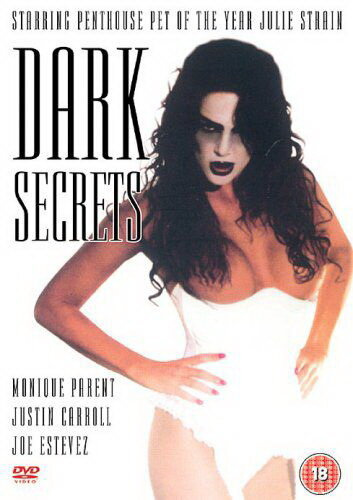 Мрачные секреты (1996)