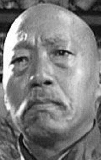 Сиу Тиен Юэнь