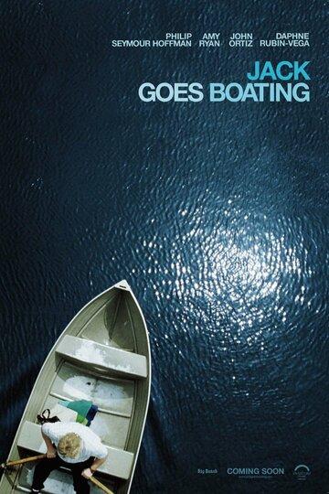 Фильм Джек отправляется в плаванье