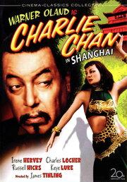 Чарли Чан в Шанхае (1935)