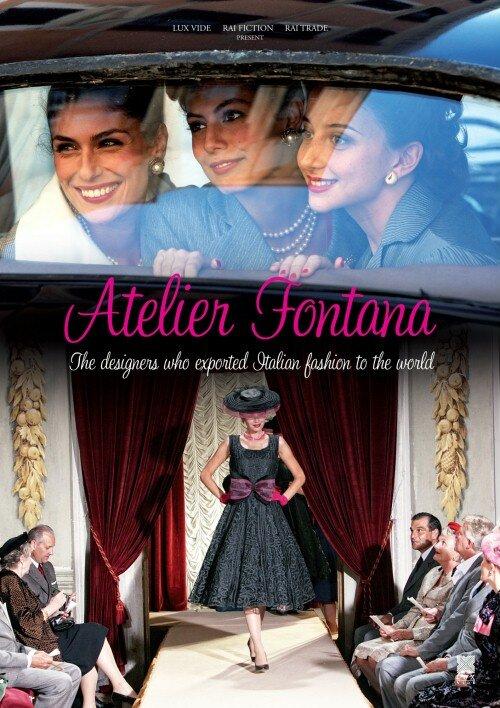ателье фонтана сестры моды фильм 2011 скачать торрент