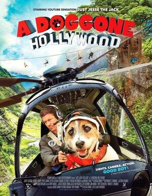 Собачий побег из Голливуда (2017)