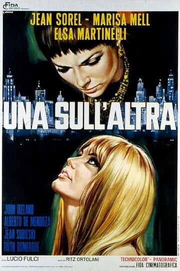 Одна на другой (1969)