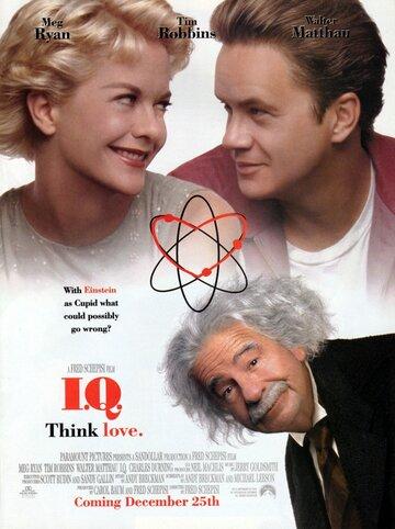 Коэффициент интеллекта (1994) полный фильм онлайн