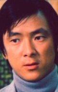 Юй Ван