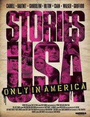 Истории Америки
