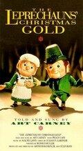 The Leprechauns' Christmas Gold (1981)