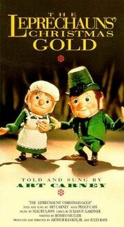 The Leprechauns' Christmas Gold (1981)