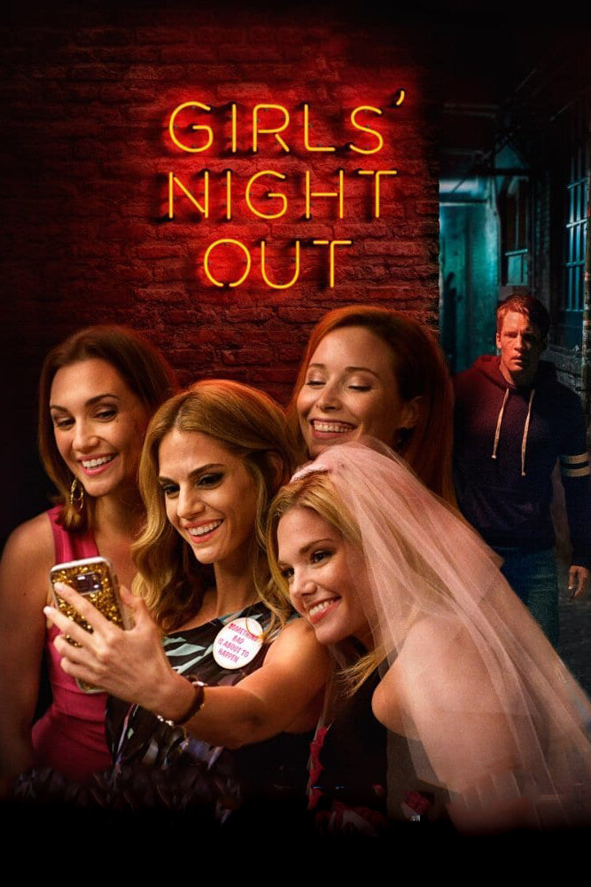 Девичник / Girls Night Out (2017)